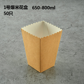 S 51CUP disposable popcorn bucket dessert Packaging Box