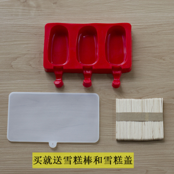 Silicone home ice cream popsicle ice cream Mold