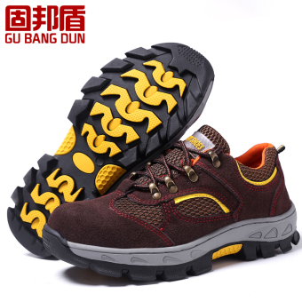 Solid State breathable deodorizing anti-smashing anti-stab work shoes protective shoes
