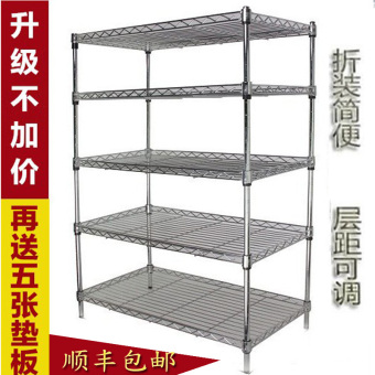 Stainless steel color kitchen storage rack shelf
