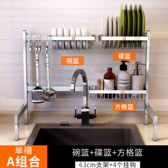 Stainless steel sink drain rack