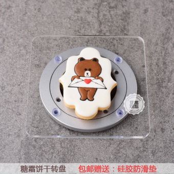 Superparamagnetic baking icing cookie Turntable