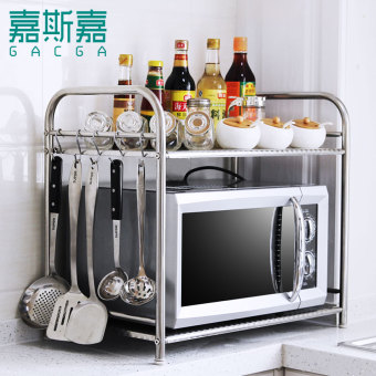 Table organizing storage rack seasoning rack kitchen shelf
