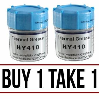 Thermal Grease Compound Thermal Conductive Grease Paste For CPU GPUChipset Cooling HY410 BUY 1 TAKE 1
