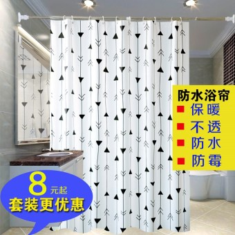 Toilet partition shower curtain cloth shower room curtain