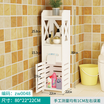 Toilet side cabinet bathroom-pod kitchen shelf