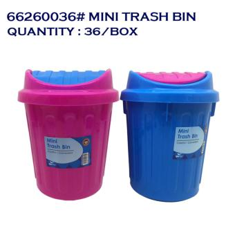 TOP STANDARD AMERICAN CHOICE MINI TRASH BIN ( 2 PIECE )