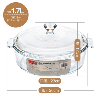 Transparent bowl with lid heat-resistant soup bowl tempered glass bowl