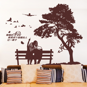 Warm and romantic bedroom room wall living room sticker wall adhesive paper