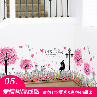 Warm indie romantic piano girl's wallpaper wall adhesive paper