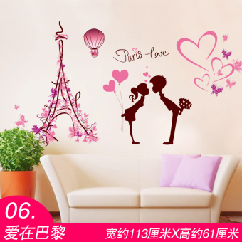 Warm marriage house bedroom room wall sticker wall adhesive paper