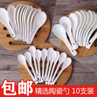White ceramic hotel household spoon