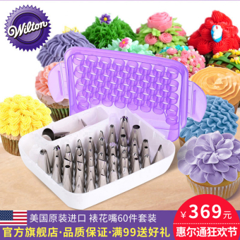 Wilton cream cake decorating Nozzle