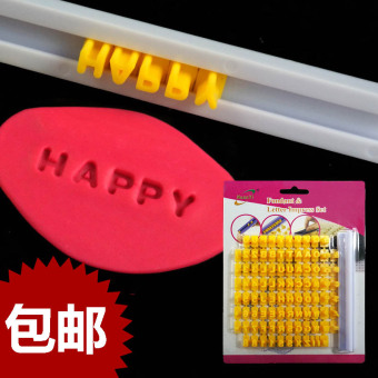 With numbers English Lettered lettering baking tools