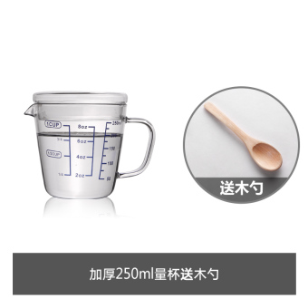 With scale microwave amount of Glass measuring cup