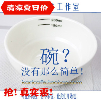 Yami ceramic professional PARK'S cup