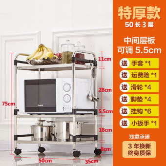 Zhisheng floor Kitchen Storage metal storage rack kitchen shelf