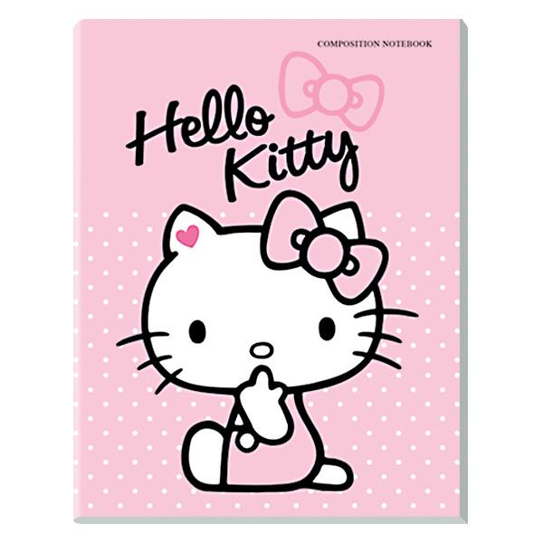 Image of Avanti Hello Kitty Composition Notebook Set of 8