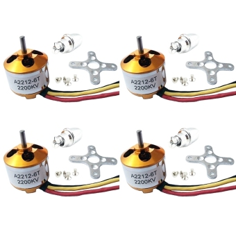4PCS A2212 2200KV Brushless Motor For RC Helicopter Aircraft - Intl- intl