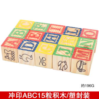 ABC English Lettered cube body building blocks box children's building blocks