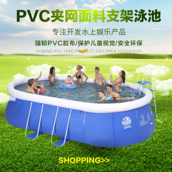 Adult Children Home inflatable pool support Swimming Pool