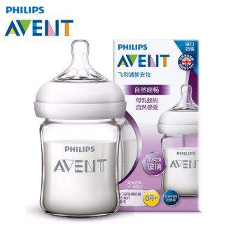 Avent high purity glass bottle120ml SCF678/17 Price Philippines
