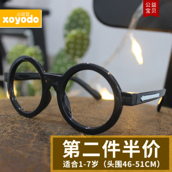 Baby Baobao cute female toys glasses Frame