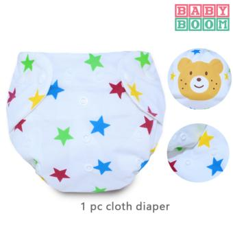 Baby Boom Washable Cloth Diaper- Bear