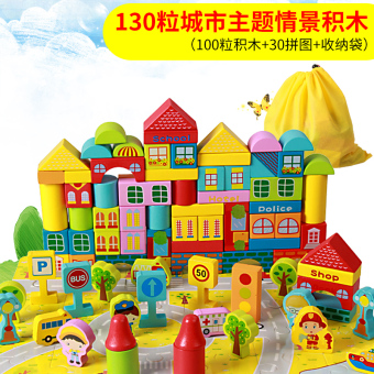 Baby wooden anniversery early childhood Children's building blocks toys