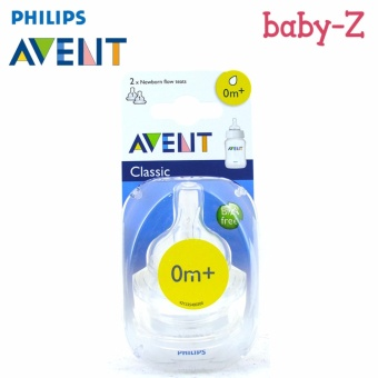 Baby-Z Philips Avent 2 Count Classic Nipples 0m+ Price Philippines