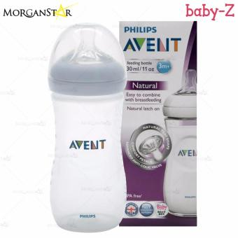 Baby-Z Philips Avent Natural Feeding Bottle 330ml Price Philippines