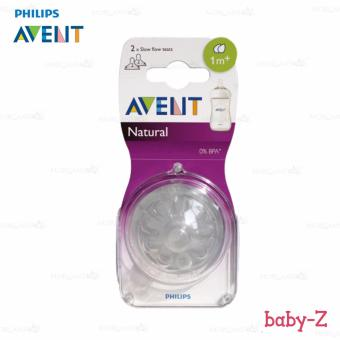 Baby-Z Philips Avent Natural Feeding Bottle Slow Flow Nipples 2 Pieces 1m+ Price Philippines