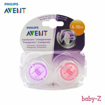 Baby-Z Philips Avent Newborn Orthodontic Pacifier 2 Pieces 6-18m (Violet,Pink) Price Philippines