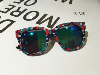 Baobao cool female children's SUN glasses children's sunglasses
