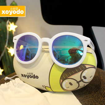 Baobao girls glasses children's sunglasses