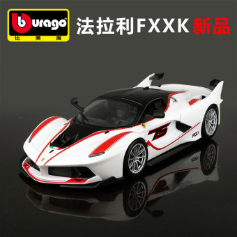 Bimeigao model alloy car model car models