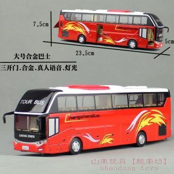 Caipo large alloy travel model bus