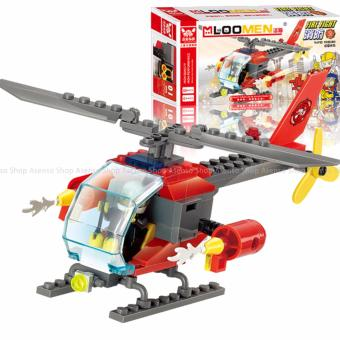 DIY LOOMEN Lego Type Kids PuzzleToy Helicopter Building Block Set