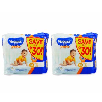 Harga Huggies Dry Pants Medium 16's Pieces 020761 2's