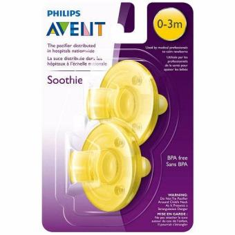 Philips Avent - Soothie Pacifier, Yellow, 0-3 Months, Pack of 2 Price Philippines