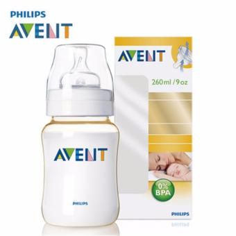 Philips Avent Wide caliber 9 oz single PES bottle SCF663/17 Price Philippines