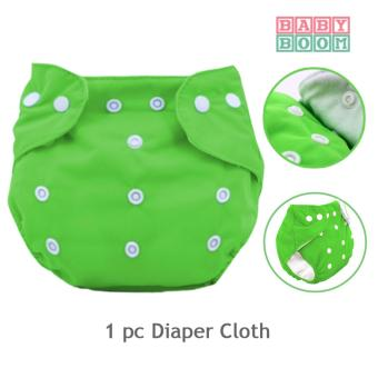 BABY BOOM Baby Cloth Diaper (Green) Price Philippines