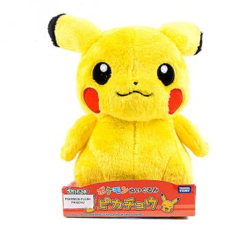 Harga Pocket Monster Pokemon Plush - Pikachu