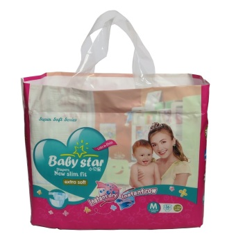 Baby Star New Slim Fit Diaper Medium 36's Price Philippines