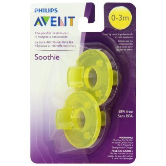 Philips Avent Soothie Pacifier 0-3m 2-piece Set (Yellow) Price Philippines