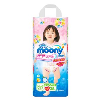 Harga Moony Man Girl Extra Large Diaper Pants , 38 pieces (Pink)