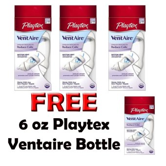Harga Buy 3 Get 1Ventaire Wide 6oz 1pk w/ Twist N` Click for 0-3months+ with slow flow nipple
