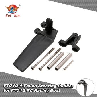Harga Feilun FT012-4 Steering Rudder Tail Vane Spare Parts Kits for Feilun FT012 RC Boat - intl