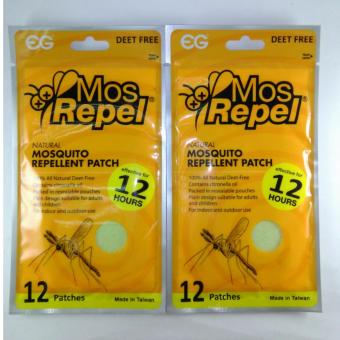 Harga Mosrepel Anti-Mosquito Patches Pack of 2 (Yellow)
