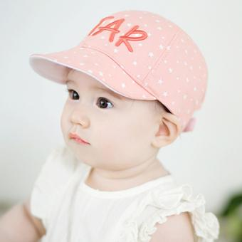 Baby Girls Boys Star Soft Cotton Hats Newborn Toddler Caps - intl Price Philippines